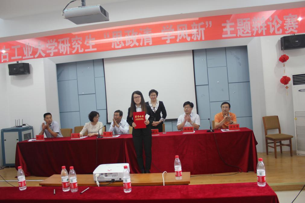 """土木工程学院荣获""""内蒙古工业大学"""
